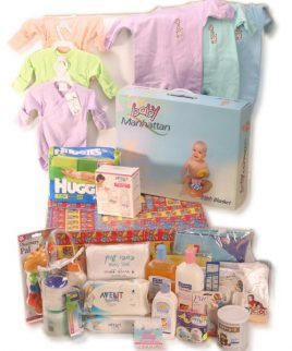 (PB99) New Baby Born Gift Box