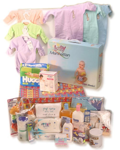 Israel Spa Basket (PB99) New Baby Born Gift Box