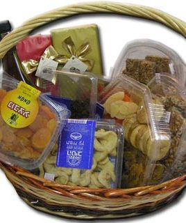 Israel Condolences Basket (PF8) Dry Fruit Basket