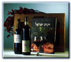 Israel Sukkot 2019 specials (w2) For lovers..